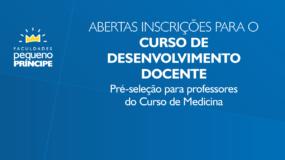 afm_Curso_Desenvolvimento_Docente_preselecao